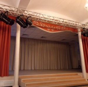Детская школа искусств в г.Раменское